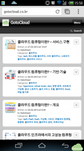 Screenshot_2013-03-27-15-50-31